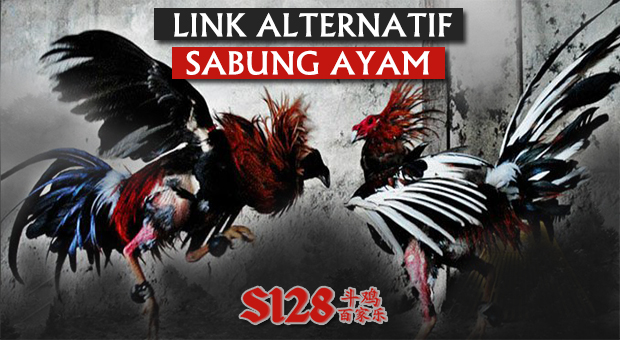 Download S128 Terbaru